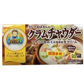 格力高料理奶奶蛤蠣濃湯專用料理塊140g【愛買】