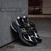 New Balance 慢跑鞋 2002R CNY 黑 綠 男鞋 女鞋 全尺段 復古 情侶【ACS】 ML2002R9D