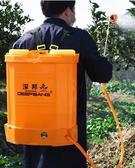 農用智能噴霧器