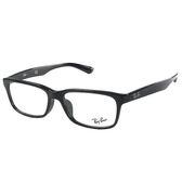 原廠公司貨-【RAY BAN雷朋眼鏡 】RB5296D-2000-光學眼鏡-亮黑