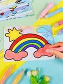沙畫兒童彩沙刮畫