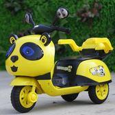 嬰幼兒童電動摩托車三輪車1-3-5歲充電男孩女孩玩具車可坐WY【快速出貨八折一天】