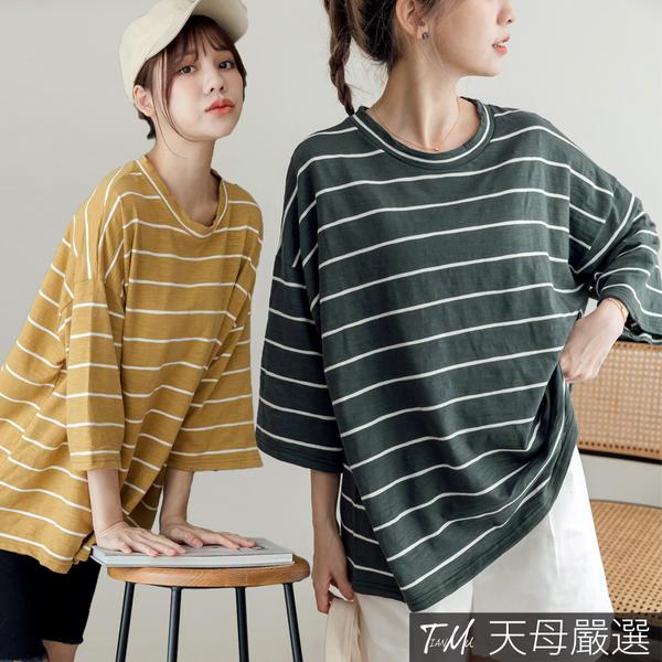 【天母嚴選】簡約條紋落肩寬鬆彈力棉質T恤(共三色)