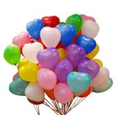 花神結婚慶婚禮生日派對氣球 婚房裝飾布置用品加厚心形氣球套餐 星河光年科技