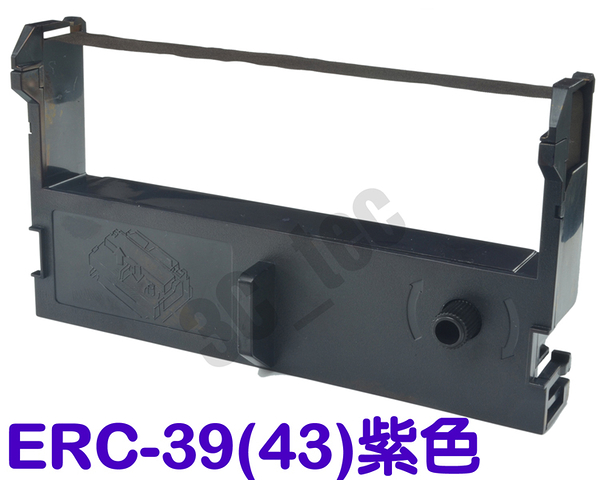紫色 [x1個] EPSON ERC-39 ERC-43 副廠色帶 ERC39 ( 收銀機 PM330 發票機 POSIFLEX POSTJET)