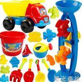 兒童沙灘玩具車套裝寶寶玩沙子大號挖沙漏鏟子嬰兒洗澡決明子工具igo綠光森林