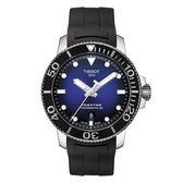 ◆TISSOT◆ 預購款 現貨已售完  SEASTAR陶瓷錶圈300米潛水錶 POWERMATIC 80 T120.407.17.041.00 藍x黑