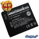 電池王 SAMSUNG SLB-07A/ SLB07A高容量鋰電池FOR ST50 / TL100 / ST500 / ST550
