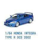 現貨 INNO64 1/64 HONDA 本田 INTEGRA TYPE R DC5 2002 藍 IN64-DC5-BL