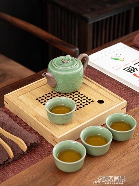 泡茶杯 汝窯茶具套裝中式功夫茶杯陶瓷家用【618特惠】