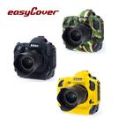 ◎相機專家◎ easyCover 金鐘套 Nikon D4s D4 適用 矽膠 保護套 防塵套 公司貨 另有D5