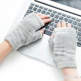 手套半指女士秋冬季男加厚保暖半截可愛學生寫字漏指露指冬天情侶 Ic2810『俏美人大尺碼』