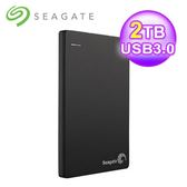 【Seagate 希捷】Backup Plus Slim 2TB 外接式硬碟 黑
