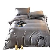 喜閣全純色歐式真絲繡標水洗棉四件套被套床單1.8m床上用品三件套