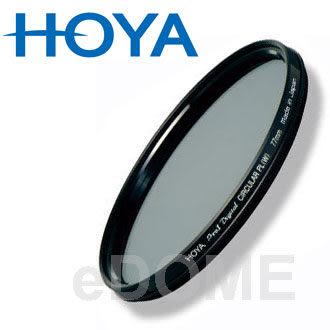 HOYA 52mm Pro1D CPL (6期0利率 免運 立福公司貨) 日本廣角薄框多層膜 偏光鏡 52mm