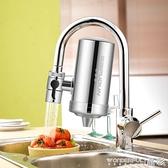 淨水器 佰普頓304不銹鋼凈水器廚房水龍頭過濾器家用自來水凈化器濾水器 晶彩