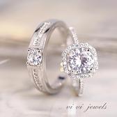 戒指結婚情侶活口對戒奢華仿真鉆戒男女一對開口可調節求婚戒指假道具 JUST M