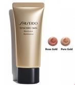 SHISEIDO Global 資生堂國際櫃時尚色繪水膠囊打光乳  Pure Gold40ml