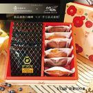 白咖啡坊×CoCaMaMa聯名禮盒(單筆下單購滿10盒送1盒)