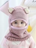 兒童帽子秋冬季護耳針織帽男女寶寶圍脖一體加絨保暖防風帽冬天潮