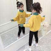 童裝女童衛衣加絨加厚秋冬裝新款韓版中大兒童女孩洋氣打底衫 極客玩家