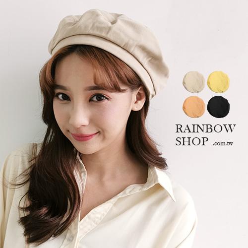 英倫復古純色貝蕾帽-O-Rainbow【A3109260】
