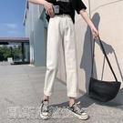 牛仔褲實拍米白色直筒牛仔褲女2021年春季新款高腰顯瘦闊腿寬鬆老爹褲子 【快速出貨】17