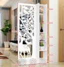 屏風隔斷客廳簡約現代玄關櫃鏤空雕花白色臥室裝飾門廳櫃置物架 現貨快出
