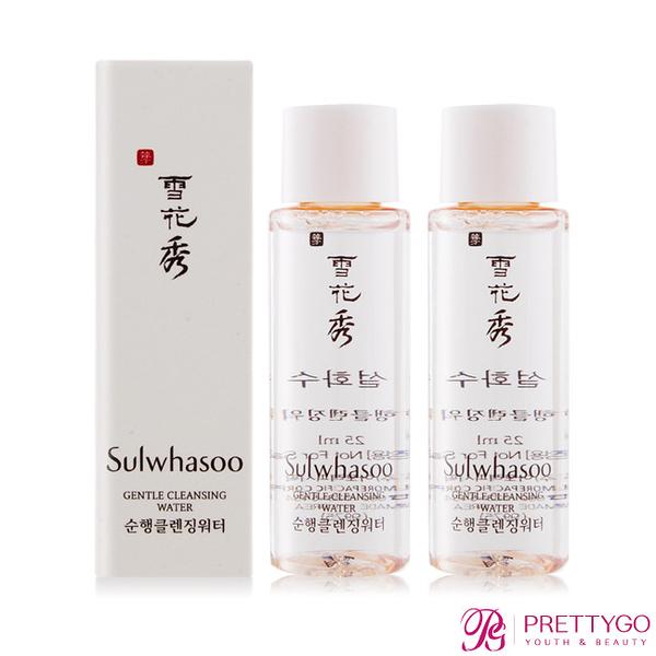 Sulwhasoo 雪花秀 淨透保濕潔膚水(25ml)X2【美麗購】