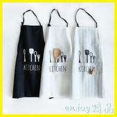 北歐風布藝創意圍裙韓版時尚面包店廚房家居半身圍裙QJ-4