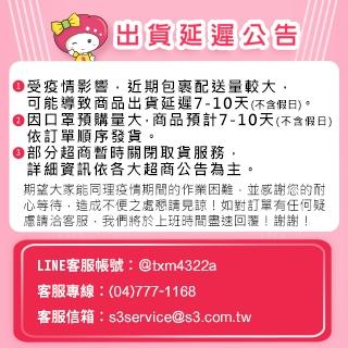 順易利 成人3D立體醫用口罩(50入)黑色/紅迷彩 款式可選【小三美日】 商品預計7-10天發貨