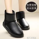 冬季2020新款爆款防水皮面雪地靴女短筒短靴保暖黑色加厚加絨棉鞋 依凡卡時尚
