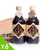 【黑豆桑】無敵金缸天王組(金豆醬油x6+缸底醬油x6)