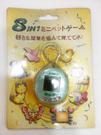 【震撼精品百貨】寵物機~ 寵物8合一遊戲機-淺綠色