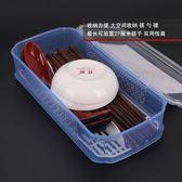 萬聖節快速出貨-筷子盒 帶蓋瀝水防塵餐具收納盒 塑料家用廚房筷子筒筷架筷籠ZMD