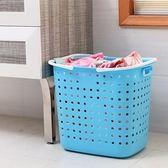 髒衣籃塑料洗衣籃浴室衣物髒衣服收納筐衛生間收納桶藍髒衣簍家用RM 免運快速出貨