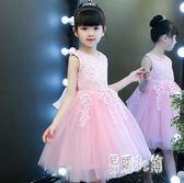 粉色公主裙 2019新款女童禮服連身裙夏裝小女孩洋氣蓬蓬紗裙子 JA4575『易購3c館』