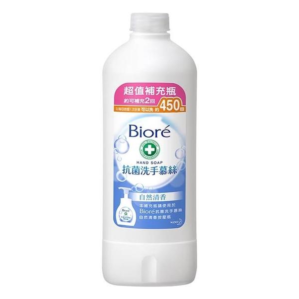 Biore抗菌洗手慕絲自然清香450ML