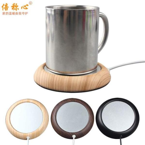 款usb加熱杯墊創意金屬恒溫杯墊咖啡保溫墊暖杯墊加熱水杯可控 「限時免運」