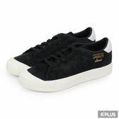 Adidas 女 EVERYN W 愛迪達 經典復古鞋- B28090