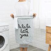 [Bbay] 折疊洗衣籃 布藝 臟衣籃 收納桶 可折疊 洗衣籃子 臟衣服框 收納筐