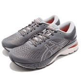 Asics 慢跑鞋 Gel-Kayano 25 灰 白 全新穩定科技 輕量透氣 運動鞋 女鞋【PUMP306】 1012A026020