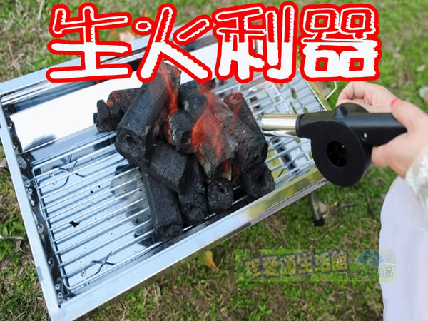 【JIS】K002 生火利器(一) 手搖鼓風機 手動鼓風機 烤肉鼓風機 焚火台專用 手持式 烤肉爐 烤肉架