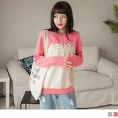 《FA1901》可愛貓咪配色緹花包芯紗細針織毛衣/上衣 OrangeBear