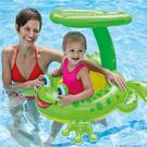 小青蛙遮陽座圈 游泳圈 兒童 嬰兒泳圈 座騎 泳圈 座圈 充氣坐圈 座船游泳圈 玩水 橘魔法 現貨