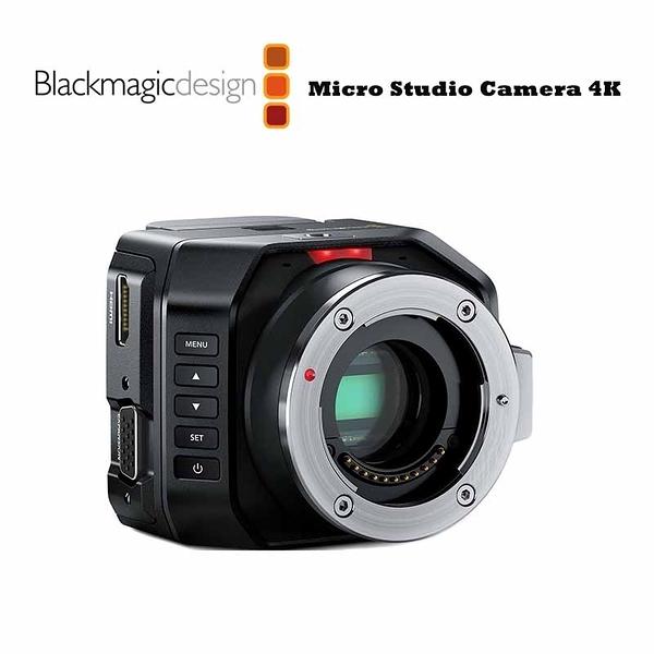 黑熊館 Blackmagic 黑魔法 Design Micro Studio Camera 4K 微型攝影機