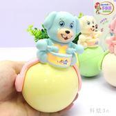兒童寶寶益智早教奔跑小狗女孩大號不倒翁帶燈光音樂熱賣男孩玩具 js3743『科炫3C』