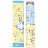 DHC純欖護唇膏愛麗絲限定藍【康是美】