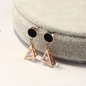耳環女氣質三角形水鉆鋯石耳墜簡約耳釘耳飾
