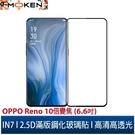 【默肯國際】IN7 OPPO Reno 10倍變焦版(6.6吋) 高清 高透光2.5D滿版9H鋼化玻璃保護貼 疏油疏水 鋼化膜